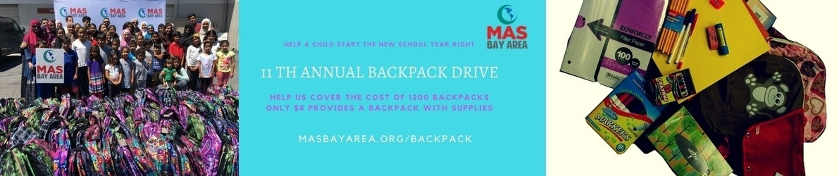 Backpack Drive v2